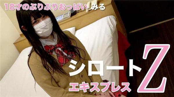Tokyo Hot SE102 東京熱 18才のぷりぷりおっぱい みる(モザイク有り)