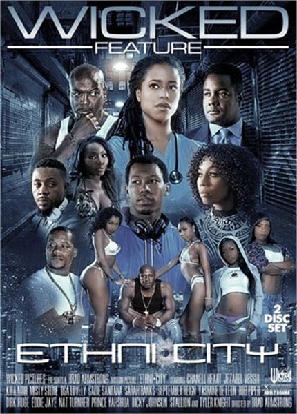 Ethnicity (2017)