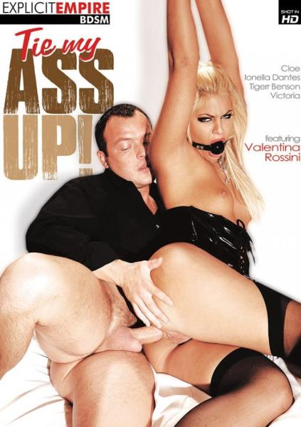 Tie My Ass Up! (2015/WEBRip/SD)