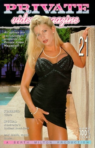 Private Video Magazine 21