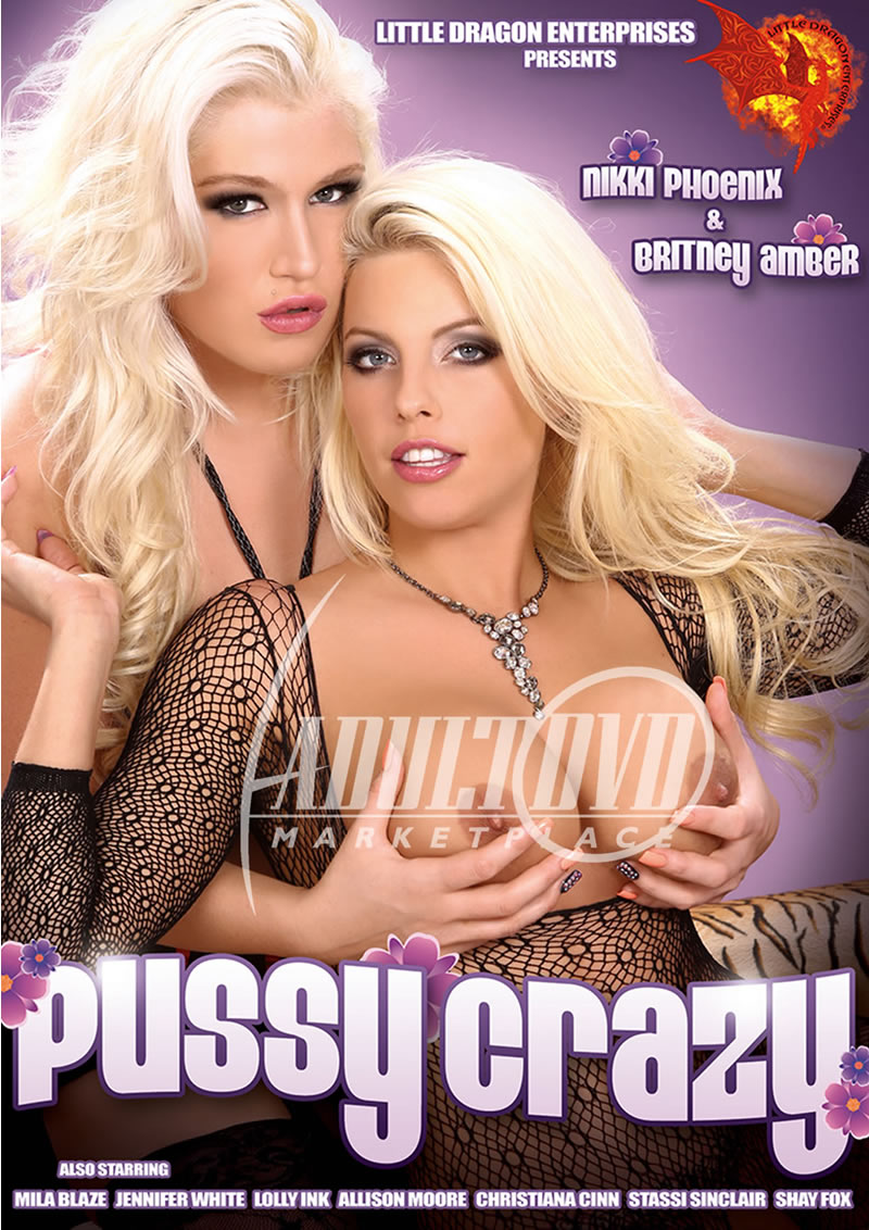 Pussy Crazy (JUICY ENTERTAINMENT/2015)