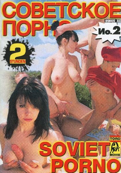 smotret-sovetskie-porno-filmi-onlayn