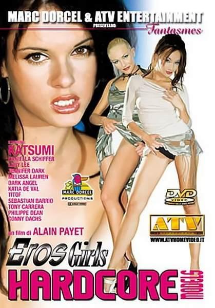 Hardcore Models (2004/WEBRip/SD)