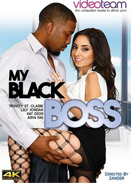 My Black Boss (2017/WEBRip/FullHD)