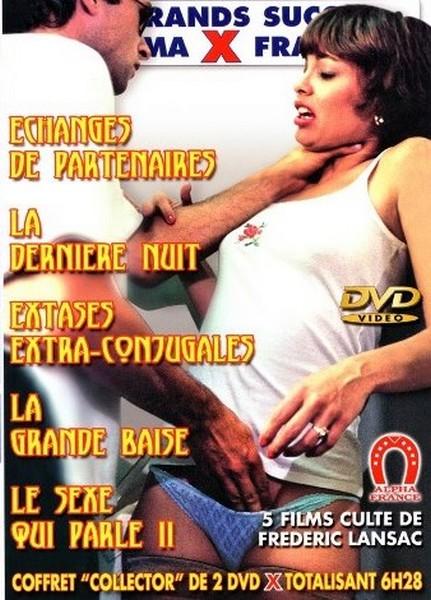 La Derniere Nuit (1976/DVDRip)