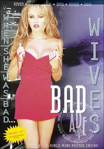 Bad Wives (1997/DVDRip/RUS)