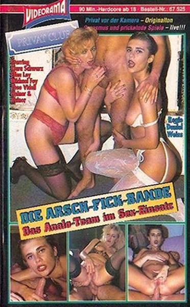 Privat Club 25 – Die Arsch Fick Bande (1993/VHSRip)