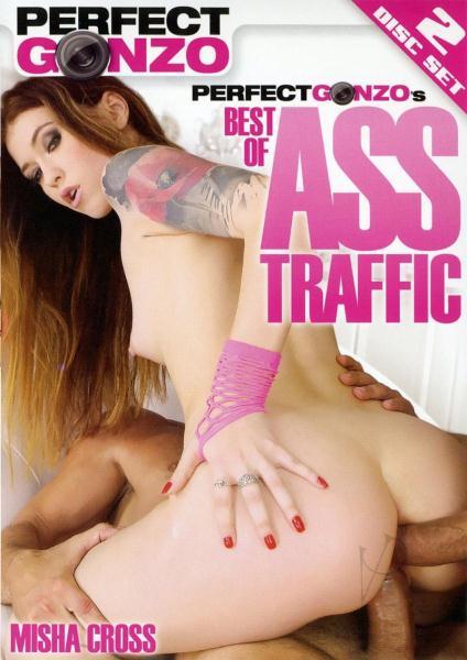 Best Of Ass Traffic (2017DVDRip)