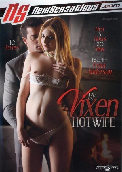 My Vixen Hotwife (2017/DVDRip)