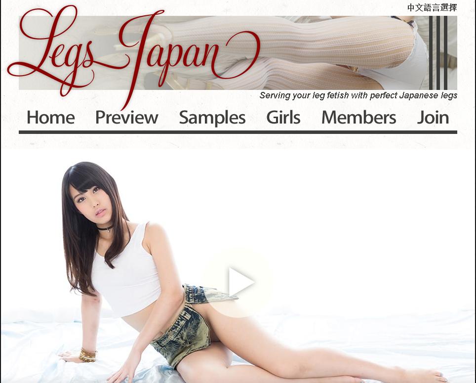 LegsJapan SiteRip