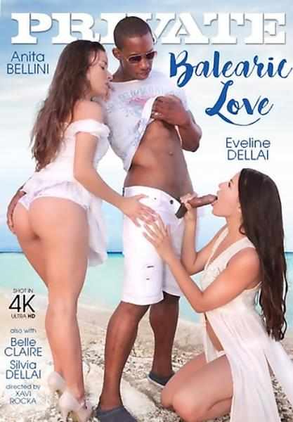 Private Specials 186 Balearic Love (2017/WEBRip/HD)