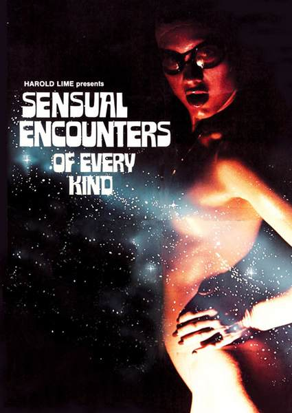 Sensual Encounters of Every Kind (1978/DVDRip)
