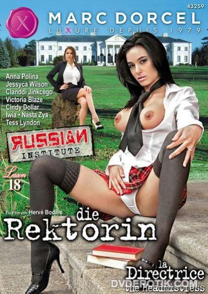 порно онлайн фильм русский институт