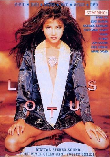 Lotus (1997)