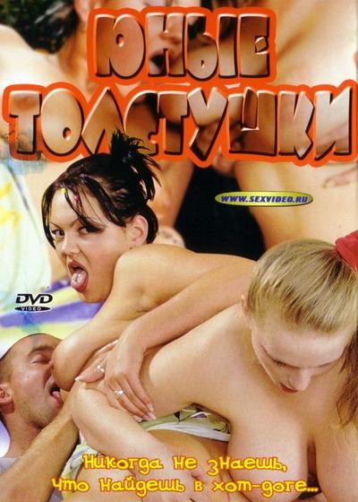 porno-foto-dam-rossii