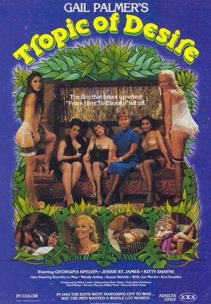 Tropic Of Desire (1979/DVDRip)