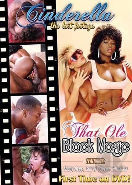 That Ole Black Magic