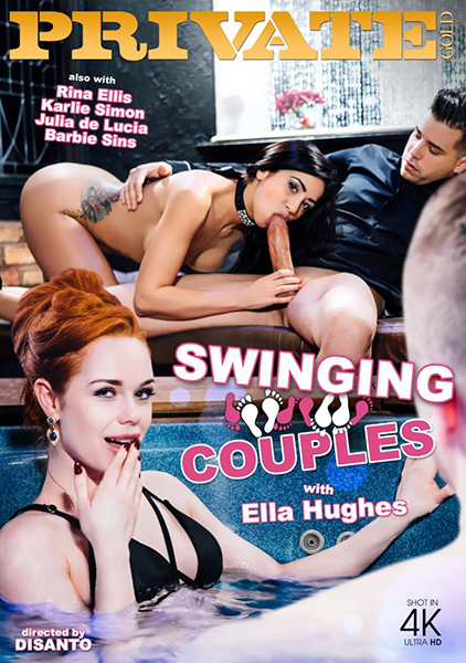 Private Gold 213: Swinging Couples