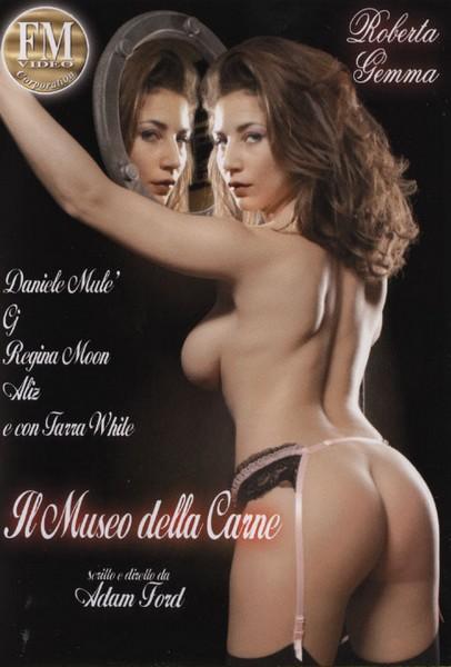 Il museo della carne (2009/DVDRip)
