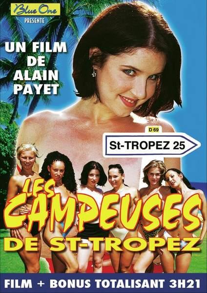 Les Campeuses de Saint-Tropez (2002/DVDRip)