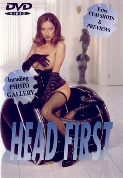 Head First