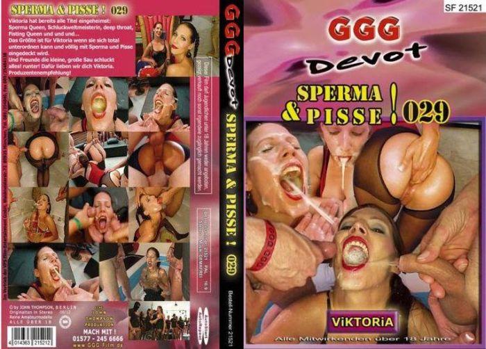 Ggg sperma free