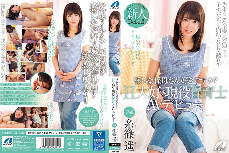 XVSR-238 Do You Like Nasty Wife?H Love Active Child Nurse AV Debuts Yoshinohara