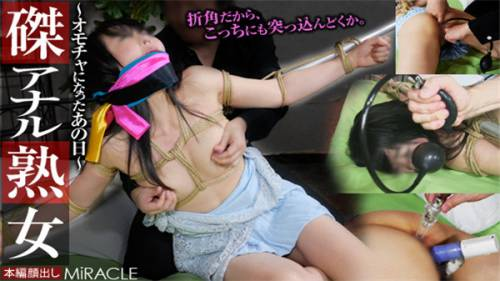SM-miracle e0865 「磔アナル熟女 ~オモチャになったあの日~」