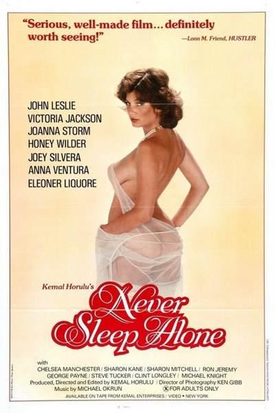 Never Sleep Alone (1983/VHSRip)