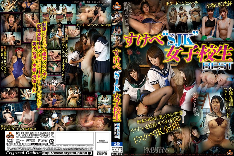 NITR-314 Sukebe 'SJK' Girls School Student BEST