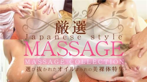 Kin8tengoku 1715 金8天国 1715 Super Select 厳選 Japanese Style Massage / 金髪娘