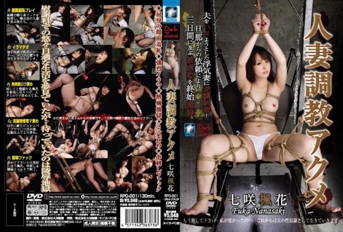 RPD-001 肉食ドMレディ 従順にガッツク変態オマ○コ Other Lolita ロリ系 Mari Hosokawa Bondage Squirting お姉さん