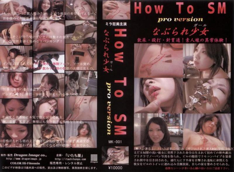 MGMK-001 Aoi, Hamasaki Mao アナガズム 現役女王&AV女優が素人男性をイカせまくる . Planning SM Fetish