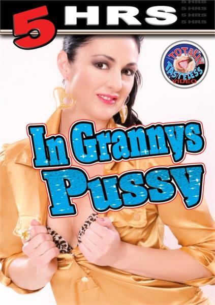 In Grannys Pussy (2017/DVDRip)