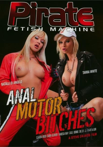Anal Motor Bitches (2008/WEBRip/SD)