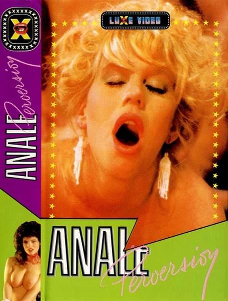 Marie ou la Perversion anale (1980/VHSRip)