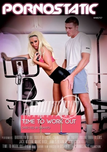Time To Workout
