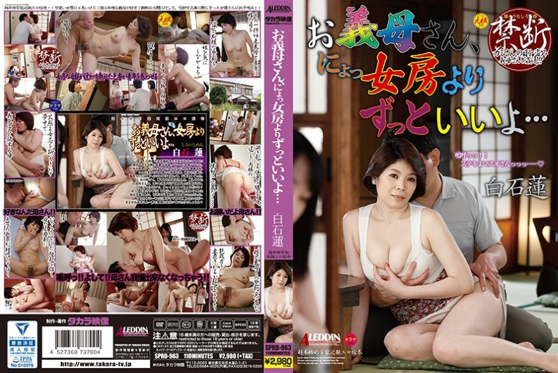 SPRD-963 Your Mother-in-law, Much Better Than Your Wife ... Shiraishi Lotus
