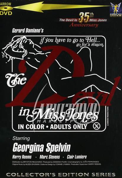 The Devil in Miss Jones 2 (1982/DVDRip)