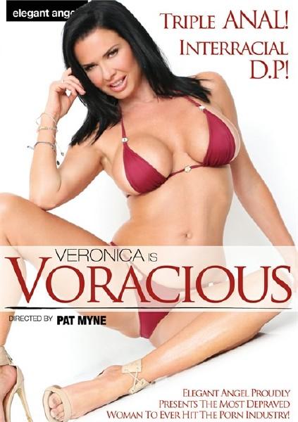 Veronica Is Voracious (2017/WEBRip/FullHD)