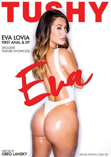 Eva (2017/WEBRip/SD)