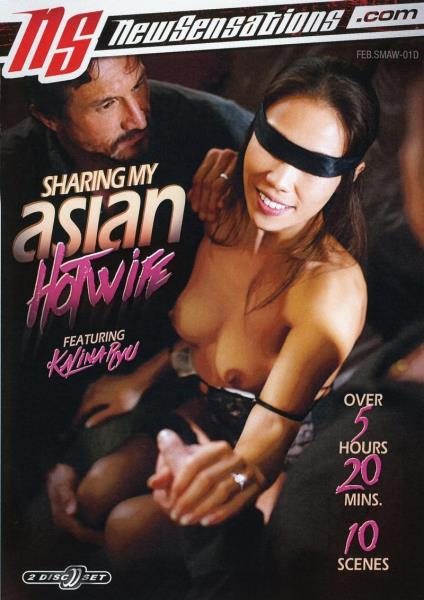 Sharing My Asian Hotwife (2017/DVDRip)