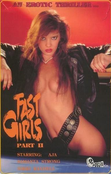 Fast Girls 2 (1988/VHSRip)