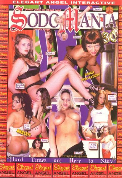 Sodomania 30 (2001/DVDRip)