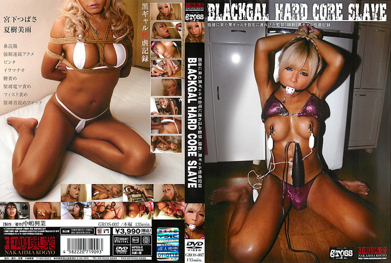 GROS-007 宮下つばさ、夏希Biame BLACKGAL HARD CORE Abuse