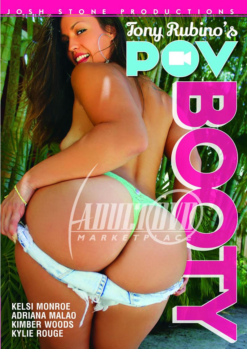 POV Booty (JOSH STONE PRODUCTIONS LLC)