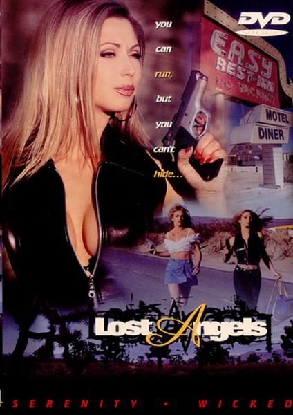 Lost Angels (1997/DVDRip)