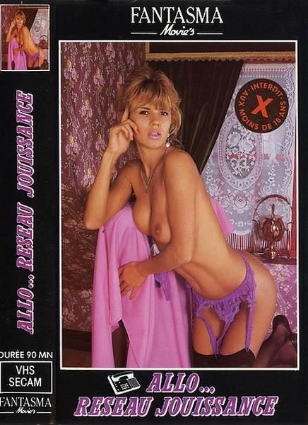 Allo, reseau de jouissance (1980/VHSRip)