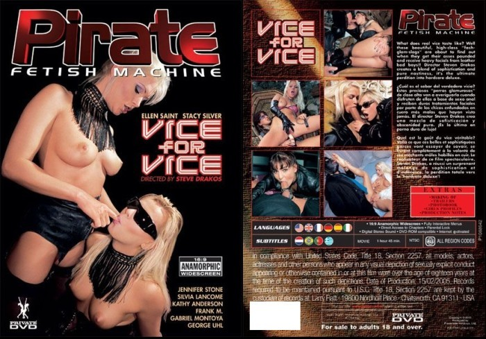 Vice For Vice (PRIVATE)