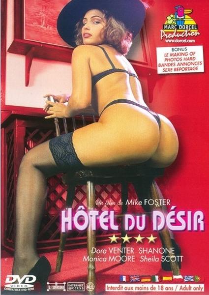 Hotel Du Desir